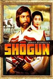 shogun film